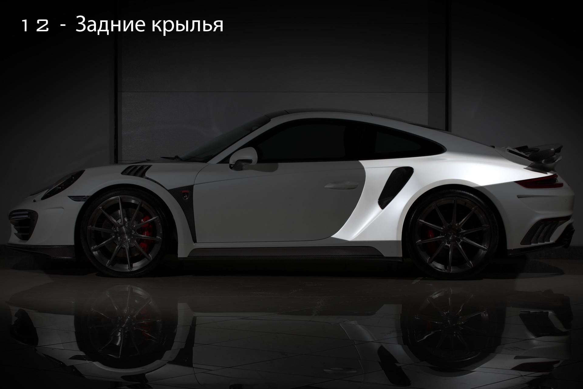 Обвес Topcar Design для Porsche 991 Stinger GTR gen.2