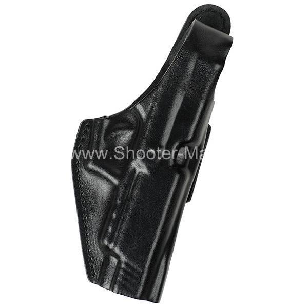 Кобура кожаная для пистолета Гроза - 05 поясная ( модель № 8 )