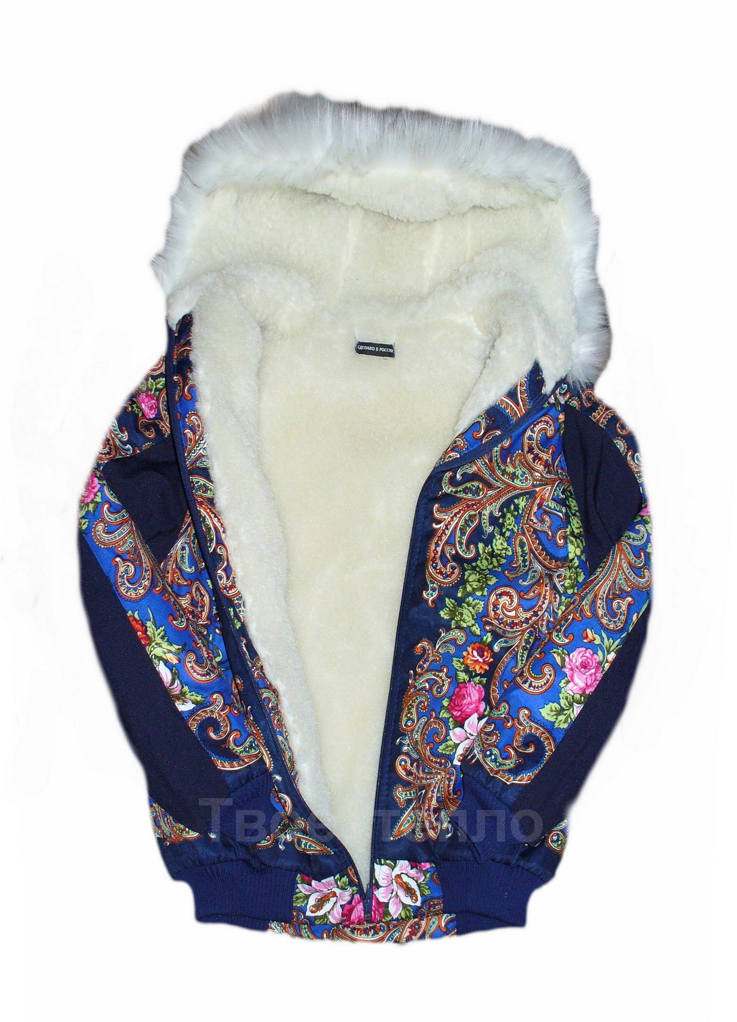 Куртка Матрешка 48 размер