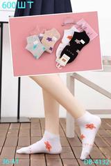 Носки женские (10 пар ) арт. DB4132