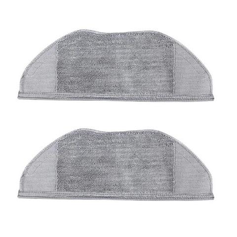 Сменная тканевая насадка для пылесоса Xiaomi MiJia G1 (2 шт)