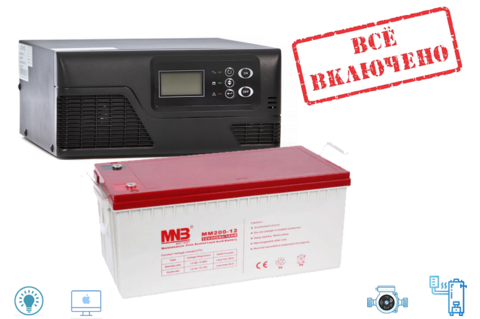 Комплект ИБП Ecovolt SMART 812+MNB 12-200