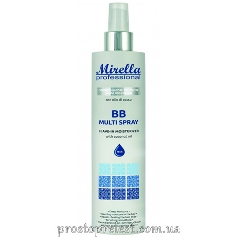 Mirella Professional Leave-In Moisturizer 9 in 1- Несмываемое увлажняющее средство для волос 9 в 1