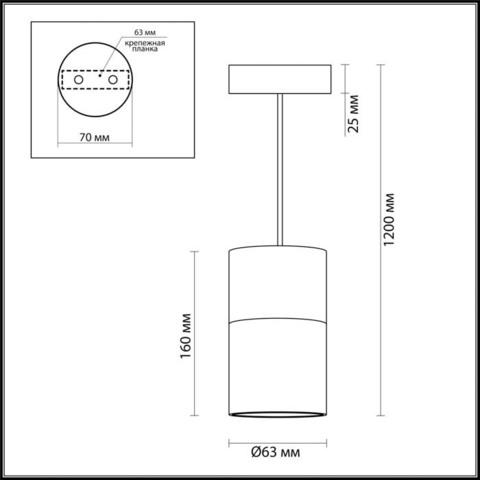 Подвесной светильник 3828/1 серии DUETTA