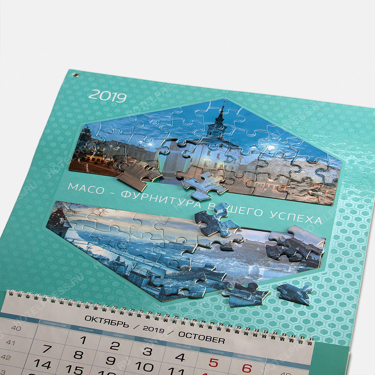 Календарь пазл с корпоративным постером и логотипом