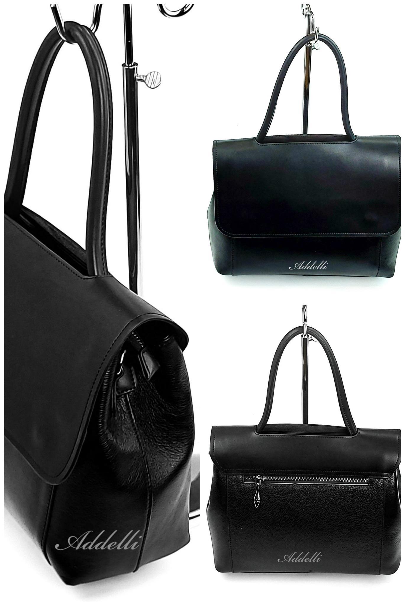 Женская сумка 573995