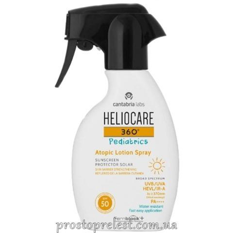 Cantabria Labs Heliocare 360º Pediatrics Atopic Lotion Spray SPF 50 -  Дитячий сонцезахисний лосьйон для атопічної шкіри