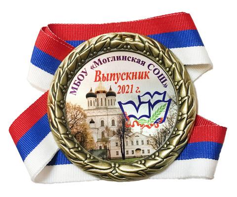 Медаль индивидуальная выпускнику с названием школы (храм)
