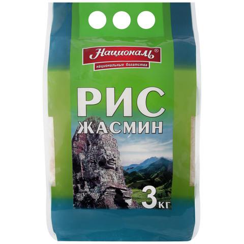 Рис Жасмин (националь) 0,5 кг.