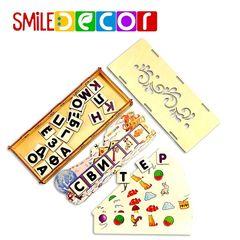 Smile Decor Игровой набор Зимние словечки