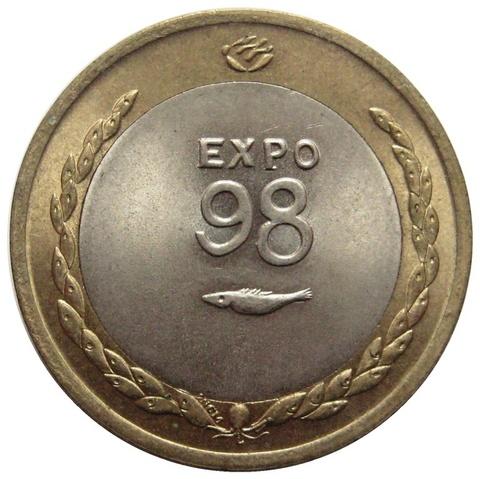 """200 эскудо 1998 года """"Экспо 98"""""""