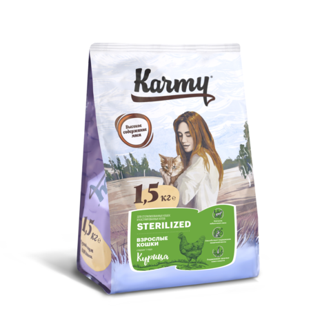 Karmy Sterilized Курица, 1,5кг.