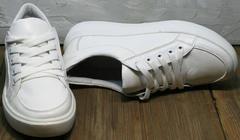 Белые сникерсы кроссовки женские стильные Maria Sonet 274k All White.