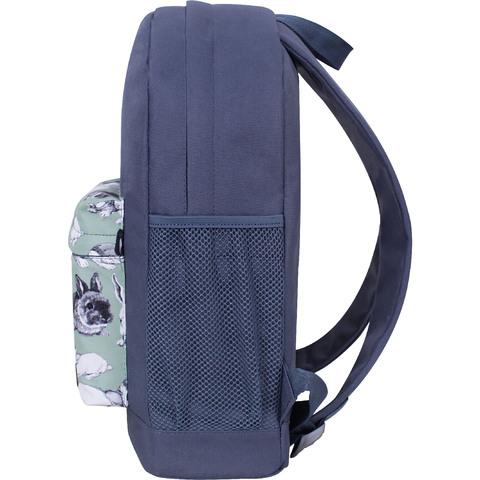 Рюкзак Bagland Молодежный W/R 17 л. Серый 972 (00533662)