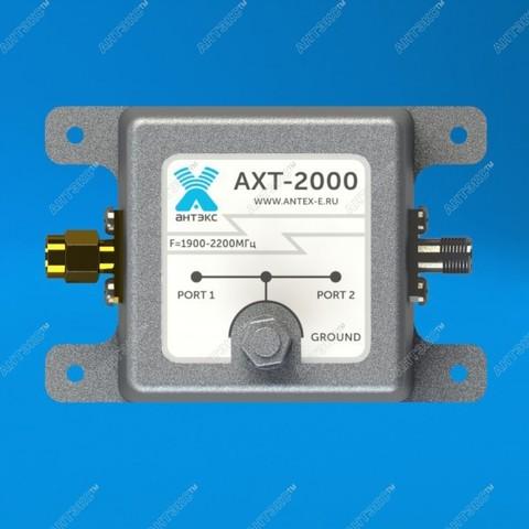 Грозозащита AXT-2000 - S