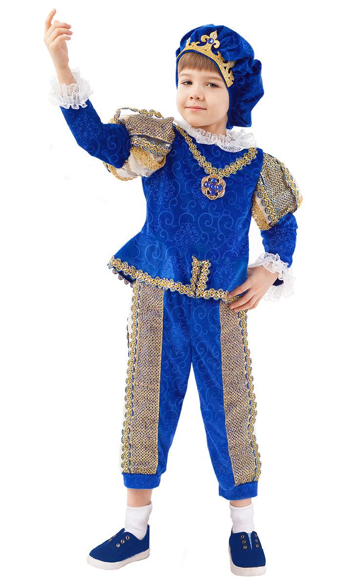 Карнавальный костюм детский Принц