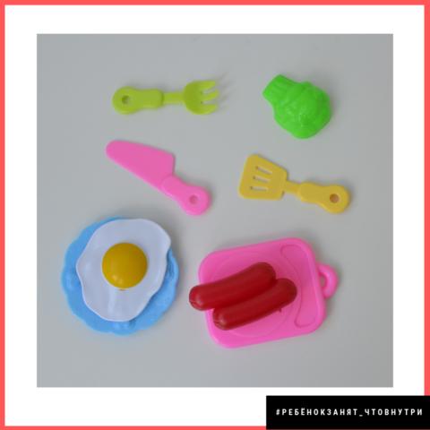 Детский набор, возраст 1,5-3 года, для девочки, поясная сумка, маленький, более 20 предметов, чтобы занять ребёнка в дороге / вне дома