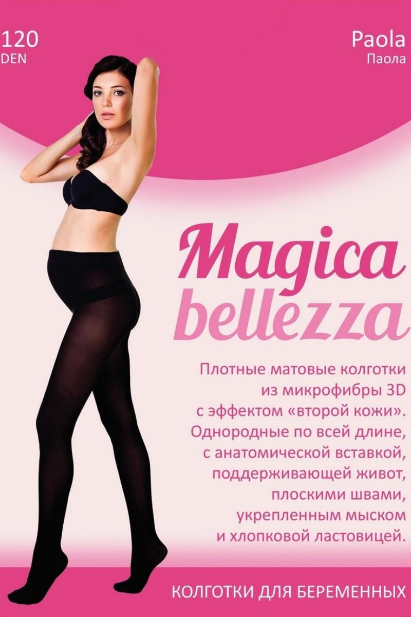 Теплые колготки для беременных 120 DEN 00334 черный