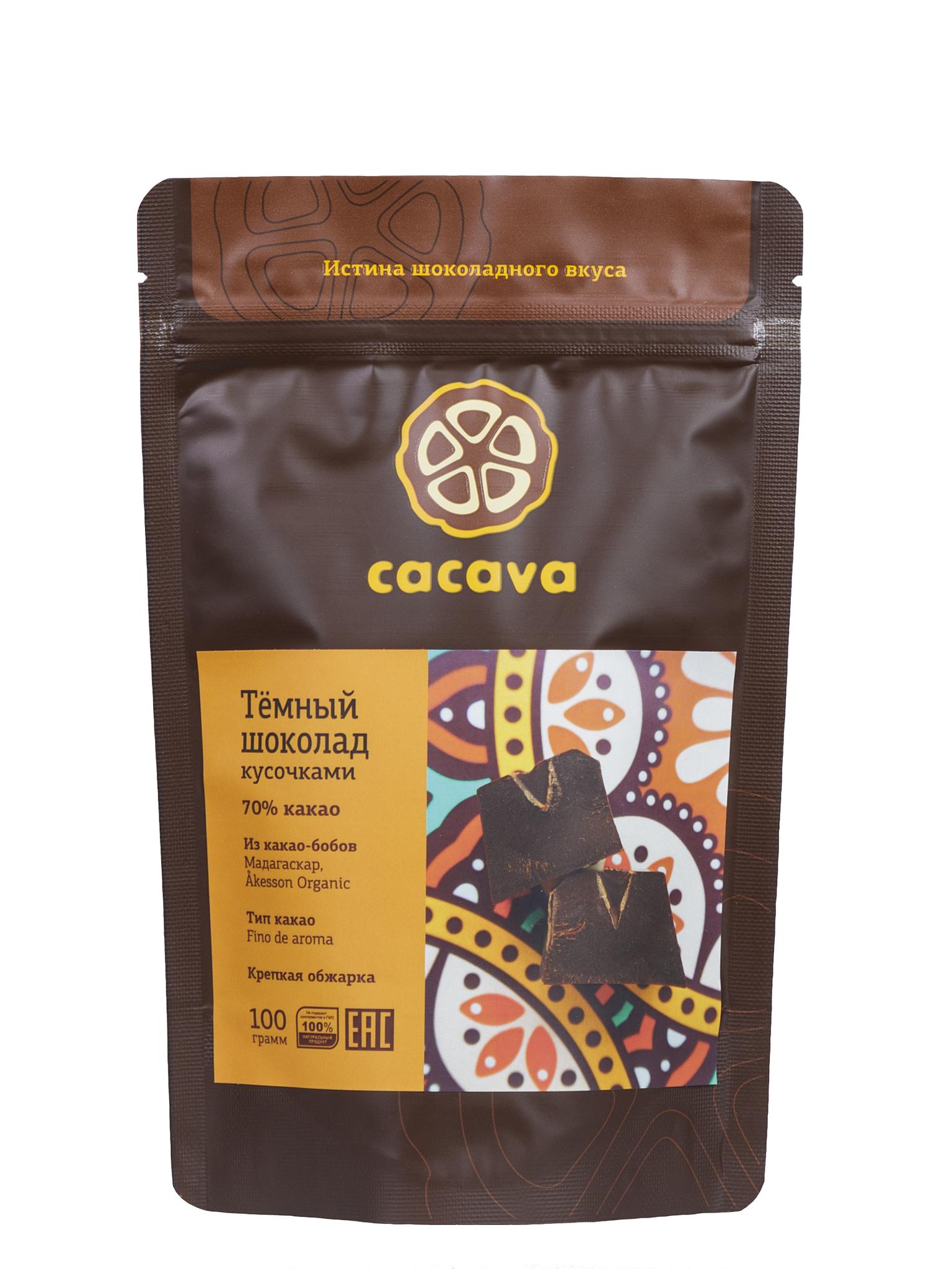 Тёмный шоколад 70 % какао (Мадагаскар, Åkesson), упаковка 100 грамм