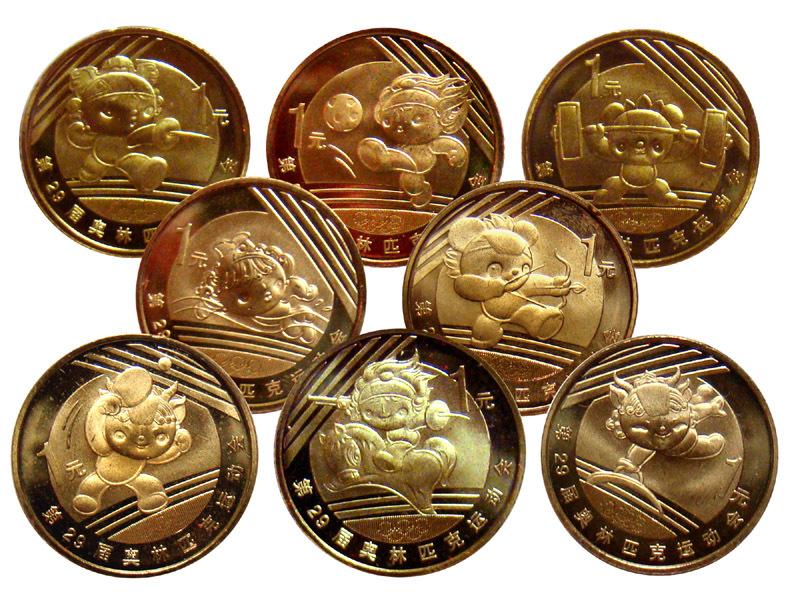 """Набор монет 8 штук  """"Олимпийские игры в Пекине"""", 1 юань, Китай 2008 год"""