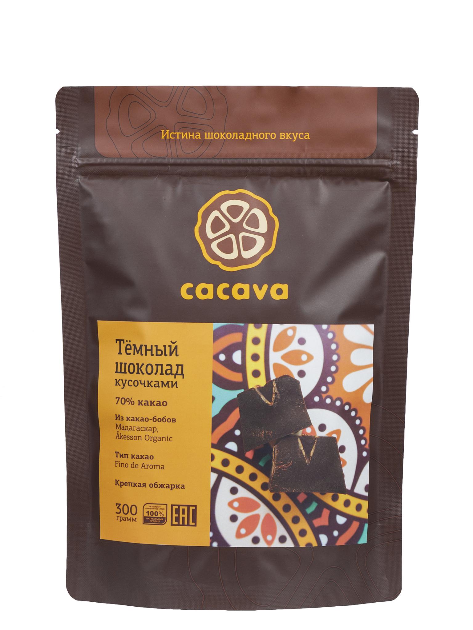 Тёмный шоколад 70 % какао (Мадагаскар, Åkesson), упаковка 300 грамм