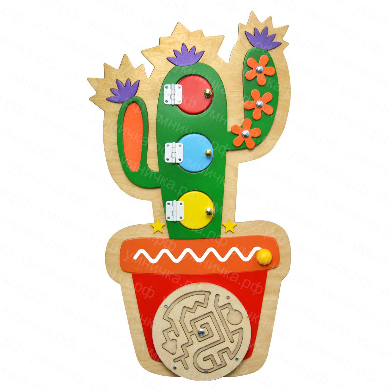 Бизиборды Бизиборд «Кактус» kaktus_1.jpg