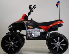 Электромобиль Квадроцикл P555PP