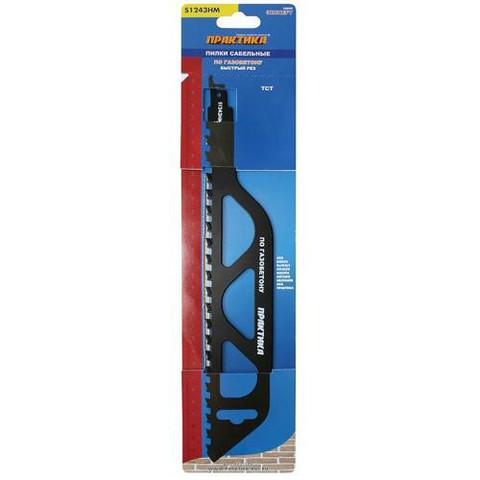 Пилки для лезвийной пилы ПРАКТИКА твердосплавные S1243HM, по газобетону, длина 305 мм, шаг (773-514)