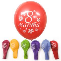 Воздушный шар с 8 Марта (ассорти)