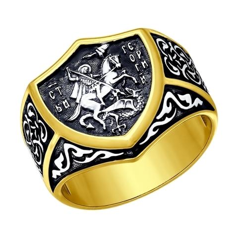 95010076- Печатка мужская  из чернёного серебра
