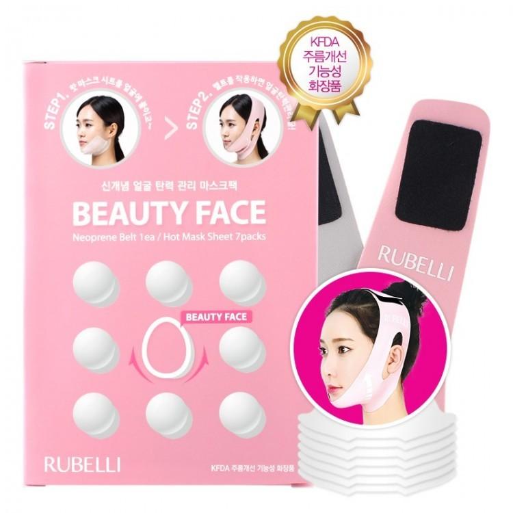 Набор масок для подтяжки контура лица Rubelli Beauty Face extra sheet
