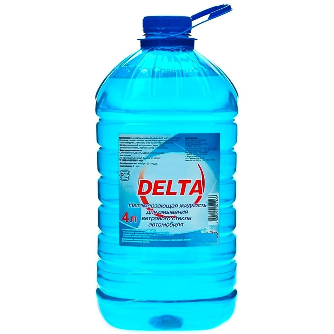 Delta (-10С)  Жидкость незамерзающая ПЭТ