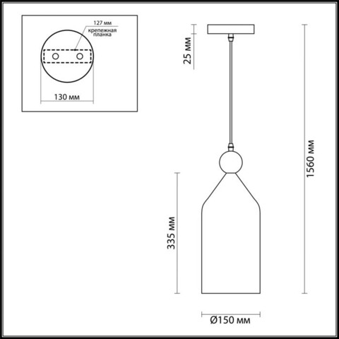 Светильник подвесной 4091/1 серии BOLLI
