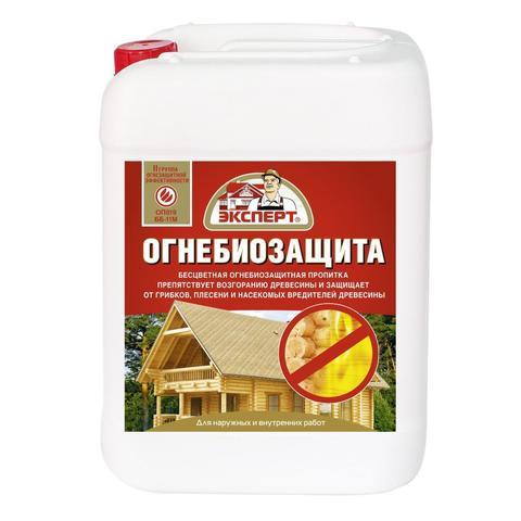Пропитка ЭКСПЕРТ огнебиозащитная (10л)