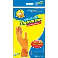 Перчатки Фрекен Бок резиновые, М