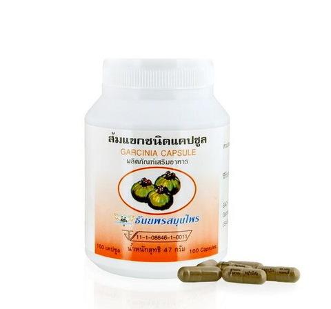 Гарциния камбоджийская GARCINIA CAPSULE Thanyaporn Herbs, 100 капсул