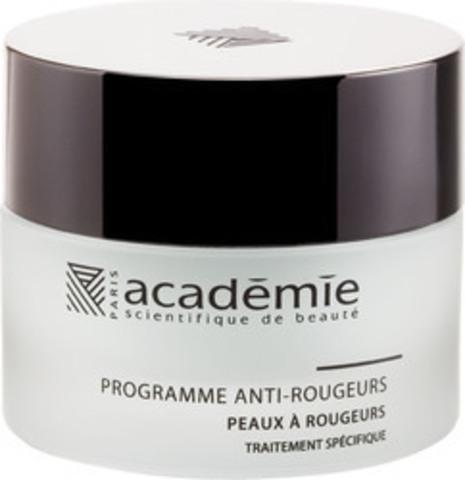 Academie Программа против покраснений | Programme Anti-Rougeurs