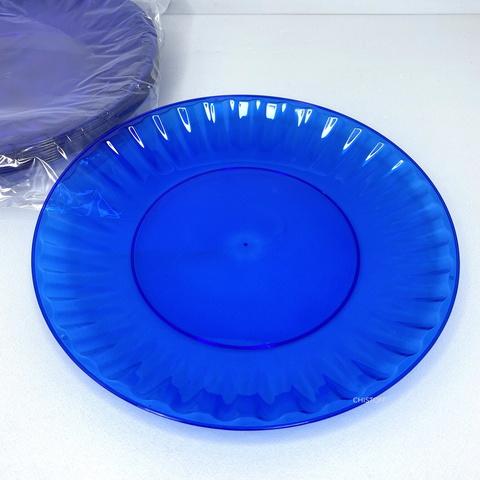 Тарелка 205мм стеклоподобная синяя (10 шт.)