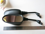 Зеркала Honda CB 250 400 750 чёрные