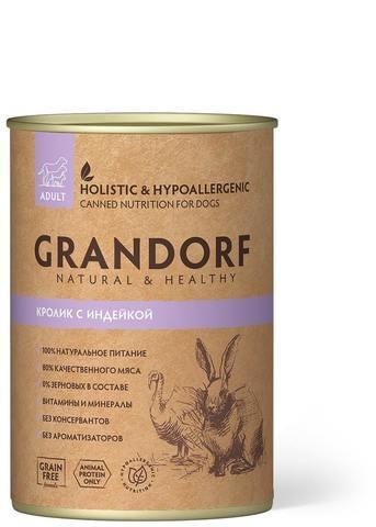 Grandorf Canned Кролик и индейка в желе