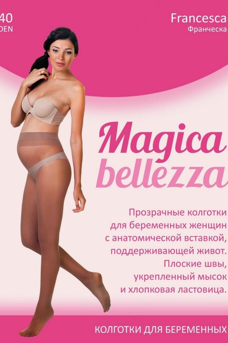 Колготки для беременных 40 DEN 04422 черный