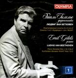 Эмиль Гилельс / Л.Бетховен: Фортепианные Сонаты. Диск 1 (CD)