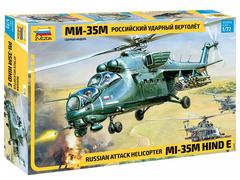 Вертолет «Ми-35»
