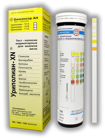Тест-полоски индикаторные для качественного и полуколичественного определения: глюкозы, белка, крови/гемоглобина, лейкоцитов, нитритов, кетоновых тел, pH, билирубина, уробилиногена, относительной плотности, аскорбиновой кислоты в моче Уриполиан-XN