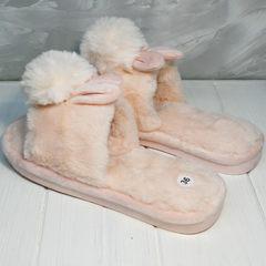 Тапочки комнатные женские Yes Mile A-08 Pink