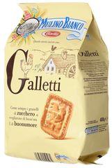 Печенье песочное Mulino Bianco Galletti , 350 г