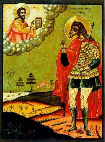 Икона святой Христофор Песьеглавец на дереве на левкасе мастерская Иконный Дом