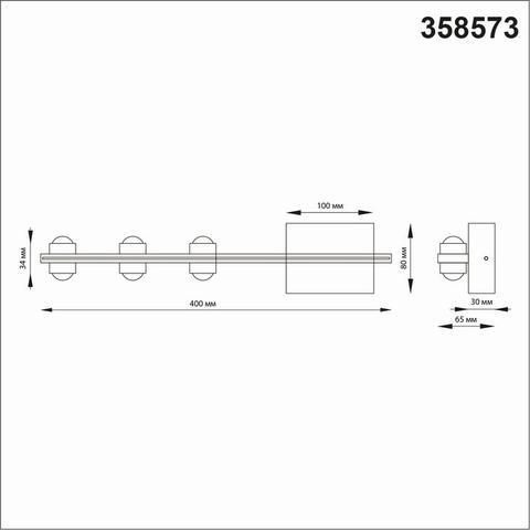 Уличный настенный светодиодный светильник 358573 серии CALLE
