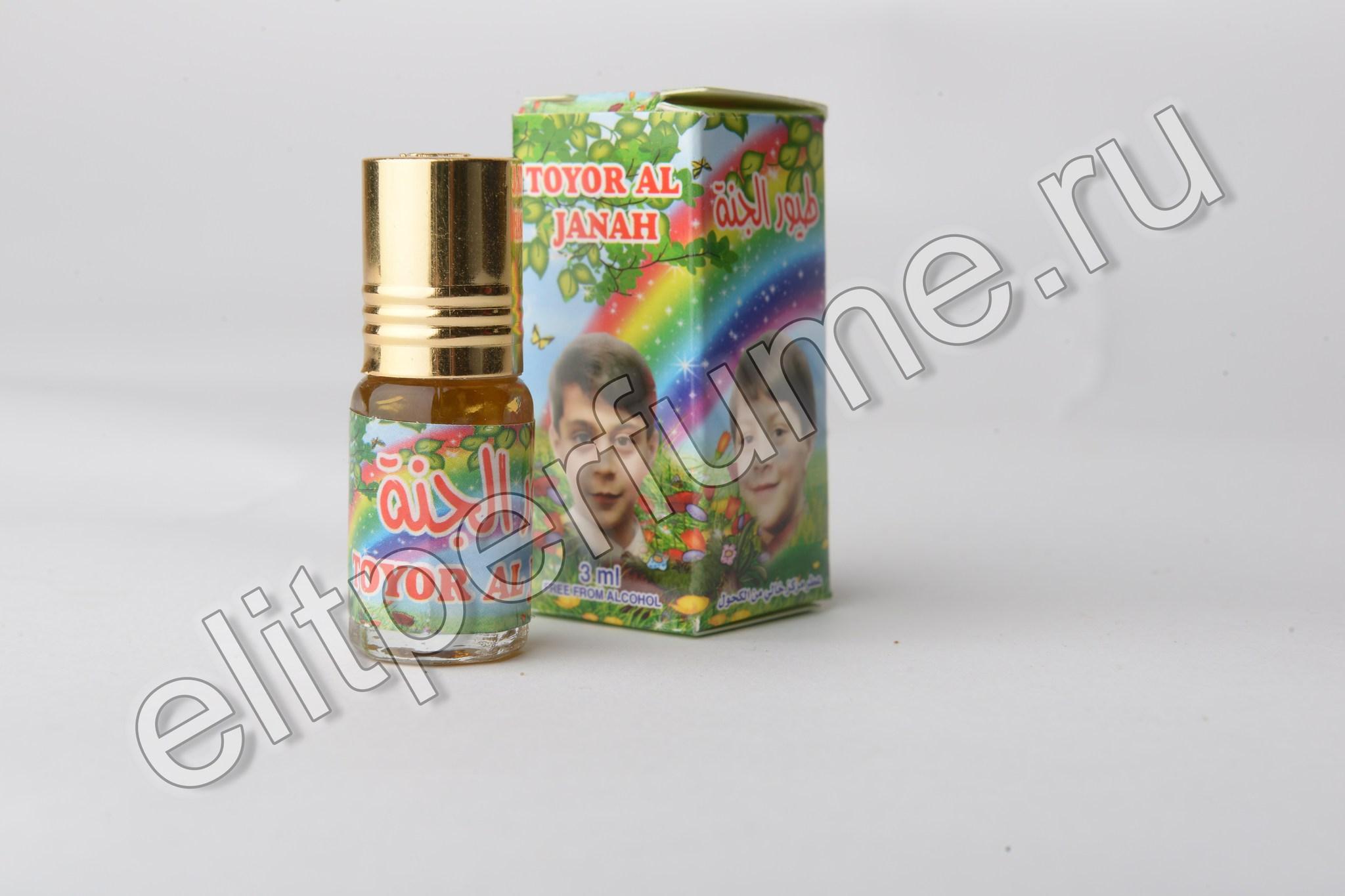 Toyor Al Janah 3 мл арабские масляные духи от Захра Zahra Perfumes