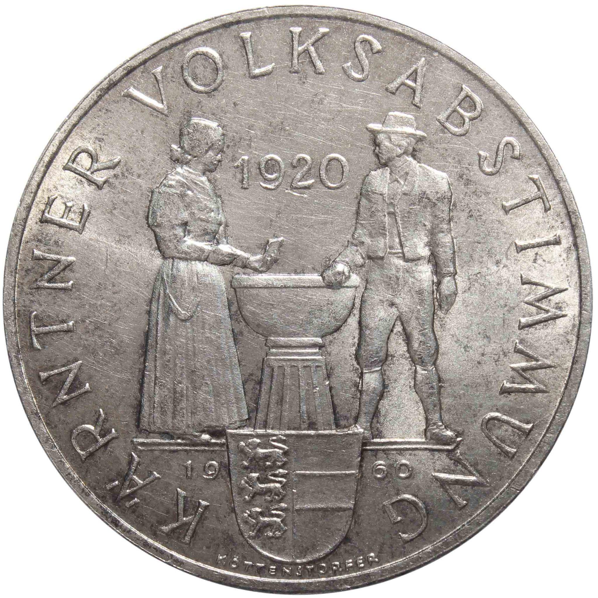 25 шиллингов. 40 лет Каринтийскому референдуму. Австрия. Серебро. 1960 год. XF-AU